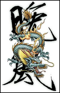Snake tattoo designs for How much does a lifetime fishing license cost